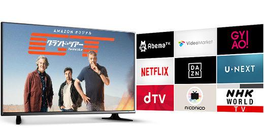「Fire TV Stick」でアニメや映画を見よう!対応サービスと仕様まとめ