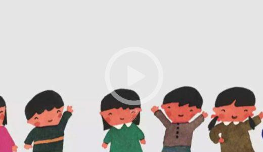 """パパ必見!U-NEXT【アニメ""""ともだちが いました(五味太郎)""""】動画をテレビで見る!31日間無料動画「アニメ""""ともだちが いました(五味太郎)""""」を家族揃ってテレビで見る方法"""
